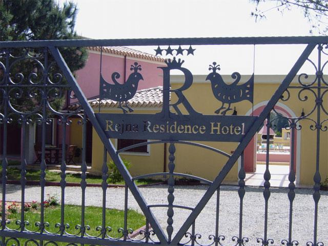 Entree - Rejna Residence Hotel - Cardedu - Sardinië